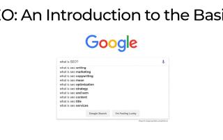 seo basics - an introduction